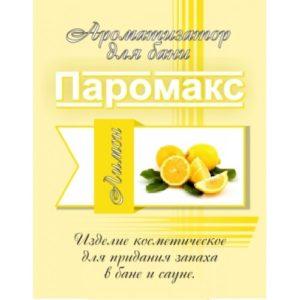Ароматизатор для хамама Лимон «Премиум» 5 литров