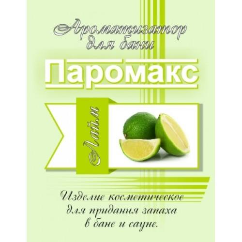 "Ароматизатор для хамама Лайм ""Премиум"" 5 литров"