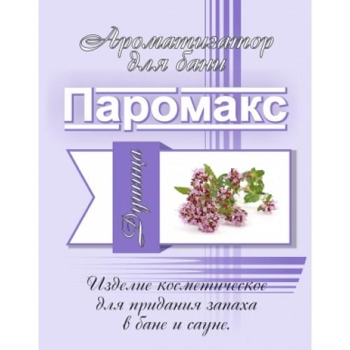 "Ароматизатор для хамама Душица ""Премиум"" 5 литров"