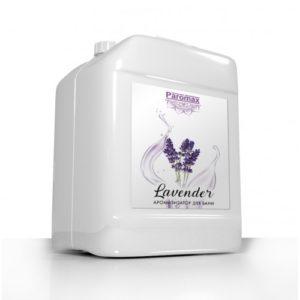 Ароматизатор для хамама Лаванда «Люкс» 5 литров