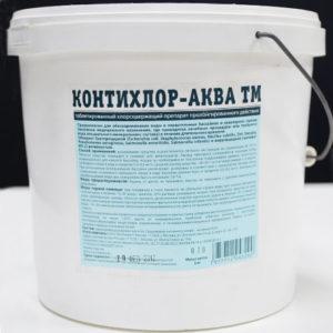 «КОНТИХЛОР-АКВА ТМ» (5кг) Длительный хлор в таблетках по 200г.
