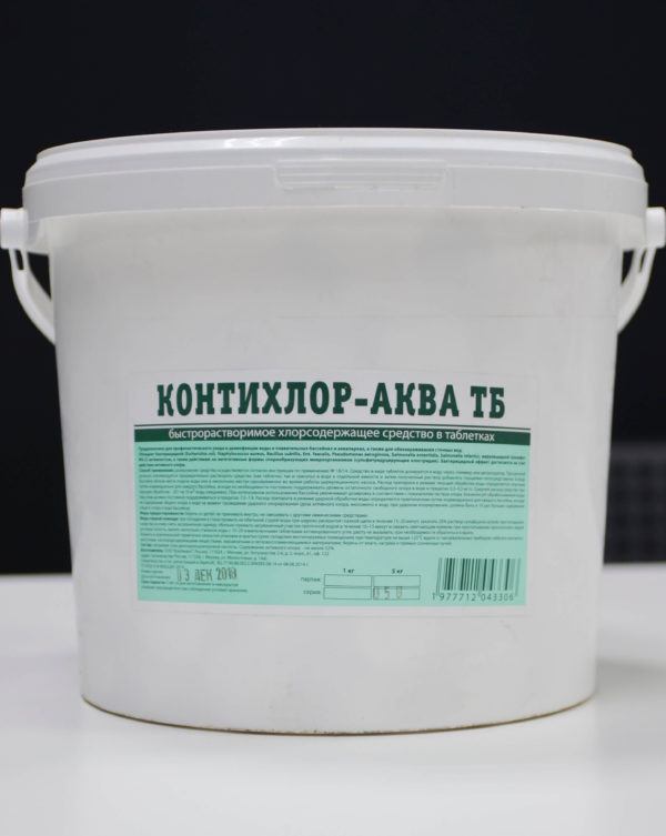 КОНТИХЛОР-АКВА ТБ (5кг) Шок хлор в таблетках по 20г.