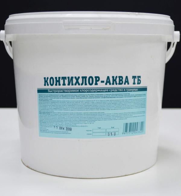 КОНТИХЛОР-АКВА ТБ - (5 кг) Шок-хлор в гранулах