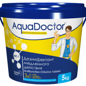 AquaDoctor MC-T «МУЛЬТИ 3в1» ( 5 кг)