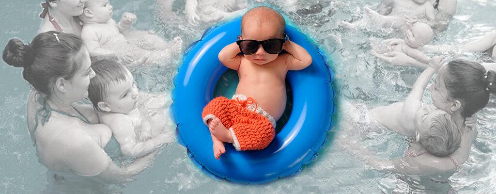 Обеззараживание воды в бассейне для детей от 0 до 3 лет